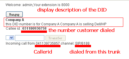 In asterCRM, we can set some description for a trunk or a DID, so that when customer dial in, we could know which number he dialed or which trunk he […]